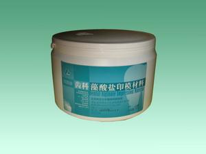 齿科藻酸盐印模材