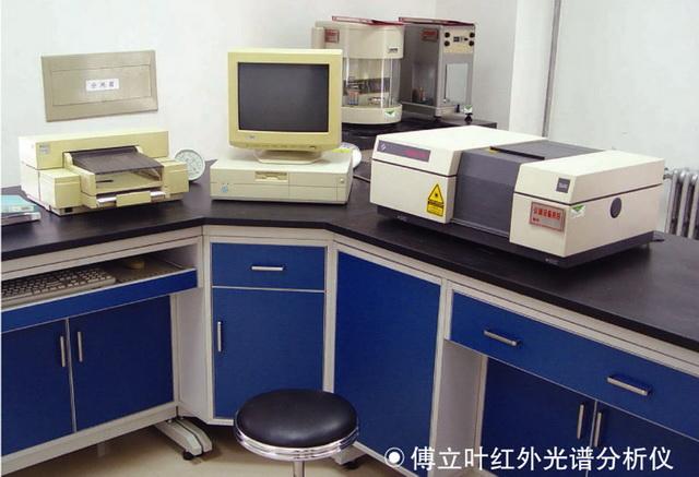 InspectEqp_1.jpg