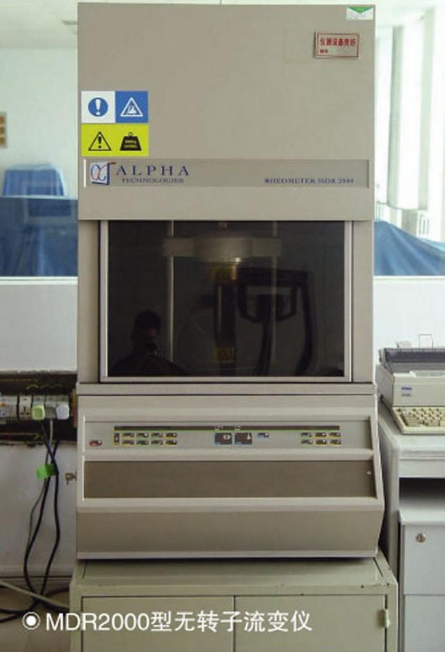 InspectEqp_2.jpg
